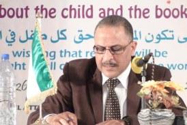 اهلا بكم في المحور الإنساني العالمي لدراسات الطفولة وأبحاثها