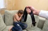 """""""بس كفاية"""" مسابقة لأطفال الوطن العربي لمواجهة العنف بالإبداع"""