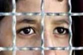 برنامج التكوين المهني كأداة لإعادة إدماج المراهقة الجانحة أثناء تنفيذ العقوبة