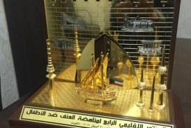 تكريم المحور في الكويت