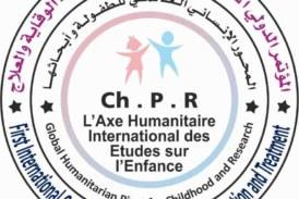 المؤتمر الدولي الأول حول التسرب من المدرسة يطلق منشوراته