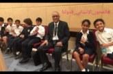 مبادرة: التنمية السياسية تبدأ من المدرسة